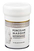 Christina Porcelan Nourishing Porcelan Mask Кристина питательная маска ''Порцелан'' для сухой и нормальной кож