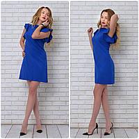 Платье 783 электрик (ярко-синий)