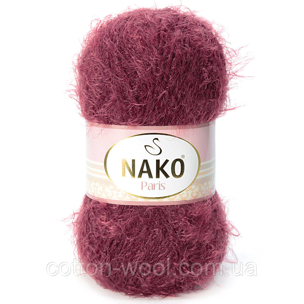 Nako Paris (Нако Париж)