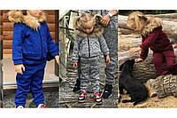 Утепленный детский костюм-двойка с мехом куртка и штаны, серия Мама и дочка