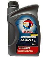 Трансмиссионное масло TOTAL Transmission Gear 8 75w80 1л