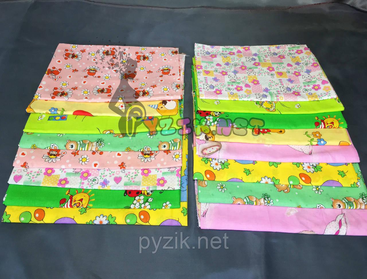 Комплект нежные ситцевые пеленки мини (5 шт) (80Х100 см)