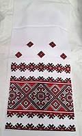 Украинский рушник красный