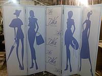 Ширма для салона красоты 1,8*2,5м с логотипом