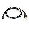 Кабель USB to microUSB 0,8м