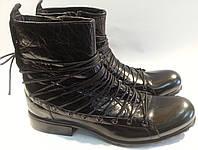 Ботинки мужские кожаные демисизонные p42 LUCHIANO CARVARI 0750 черные
