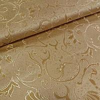 Ткань портьерная насыщенная золотая с жаккардовым вензелем, фото 1