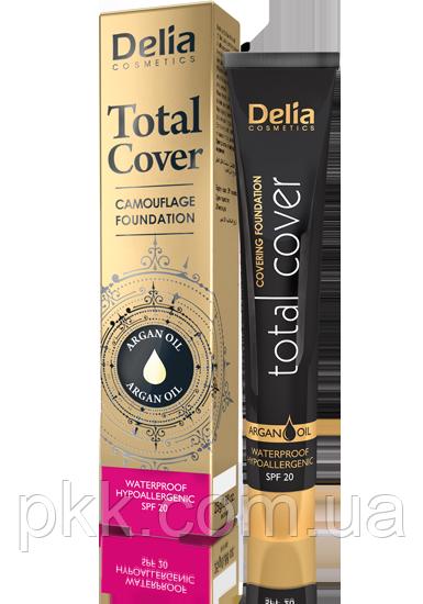 Тональный крем для лица Delia CosmeticsTotal Cover waterproof Argan OIL 25 мл с высоким кроющим эффектом