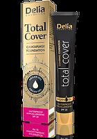 Тональний крем Total Cover waterproof Argan OIL Delia Cosmetics