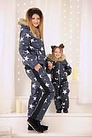 Теплый и стильный костюм женский на синтепоне куртка и штаны в звездах, серия мама и дочка