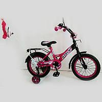 Велосипед детский Stels Pilot 100 Pink 14 дюймов.