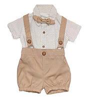 Комплект летний на мальчика бежевый  (комбинезон, рубашка)  62, 68, 74 см  Турция
