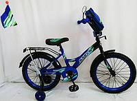 Велосипед детский Stels Pilot 100 Pink 14 дюймов. Blue