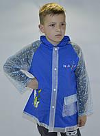"""Детские плащи от дождя на 3-8 лет от фирмы """"Feeling Rain."""