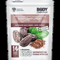 Body Compliment Питательный коктейль. 100% натуральный заменитель питания