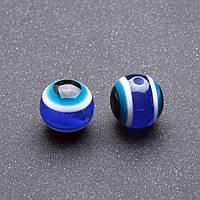 Фурнитура бусина Глаз синяя 12 мм