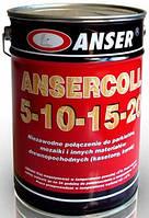 Клей для паркета Ansercoll 5-10-15-20 (5,5кг)