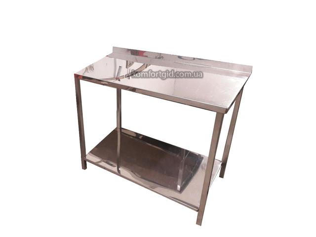 Стол производственый из нержавеющей стали