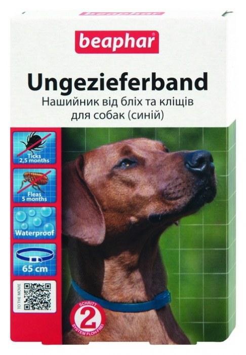 Нашийник від бліх та кліщів для собак синій Beaphar