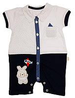 Песочник-рубашка на мальчика Зайка Турция (62, 68 см), фото 1