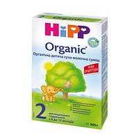 Сухая детская молочная смесь HiPP Organic 2, 300 г
