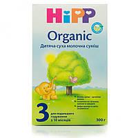 Органическая сухая детская молочная смесь HiPP Organic 3, 300 г