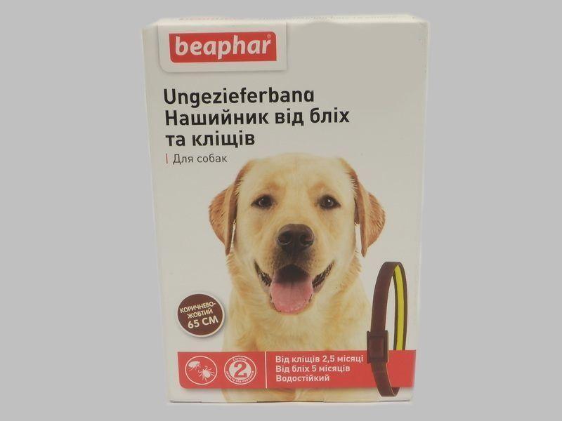 Нашийник від бліх та кліщів для собак коричнево-жовтий Beaphar