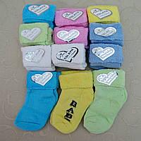 Носки махровые для новорожденных ( ГРУДНИЧОК, в роддом).  Турция, коттон 100%.