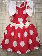 Милое платье в горошек для девочки 50056