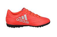 Обувь adidas X 16.4 TF (S75708) (оригинал), фото 1
