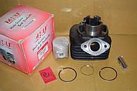 Цилиндр Honda Lead-100/AF-48 d-51 мм MSU