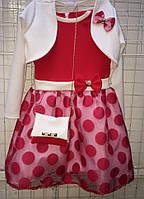 Платье в горошек с болеро для девочки 50058
