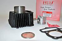 Циліндр Альфа/JH-70 d-47 мм MSU, фото 1