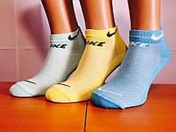 Носки укороченные сетка «Nike» 35-41р.