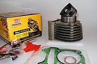 Цилиндр Viper Matrix/ GY-150 d-57.4 мм TMMP
