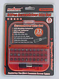 Набор бит 32 предмета Sdy-94159, фото 5