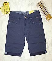 Стильные котоновые шорты 122-128рост