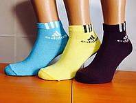 Носки спортивные «Adidas» 35-41р. Ассорти