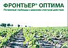 Гербицид Фронтьер® Оптима - Басф 5 л, концентрат эмульсии