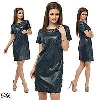 Платье 5466 /Х