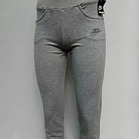 Женские спортивные трикотажные штаны