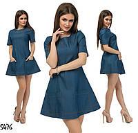 Платье 5476 /Х