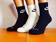 Носки спортивные «Nike» 41-45р.