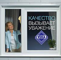 Veka Evroline (Века Евролайн) окна металлопластиковые.