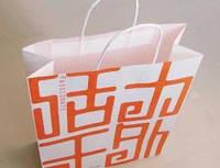 Пакет белый крафт бумажный с логотипом №11  (400х370х150)