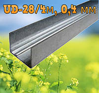 UD-28/4м, 0,4 мм - профиль металлический для гипсокартона (стеновой, потолочный)