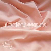 Ткань Костюмная ткань тиар (светло-персиковый)