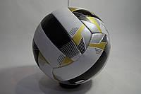 Мяч волейбольный Legend(легенда)