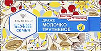 """Драже """"Молочко трутневое"""" (5 г)"""