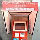 Козырек Банерный, фото 5